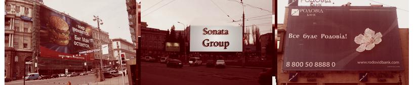 Реклама на брандмауэрах Украины