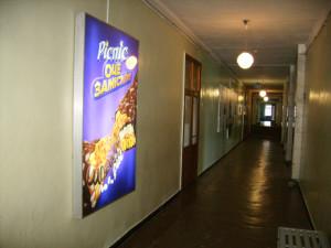 Реклама на ситилайтах в Вузах