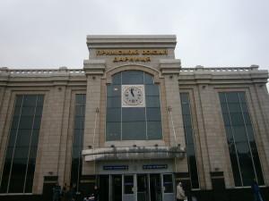 центральный жд вокзал