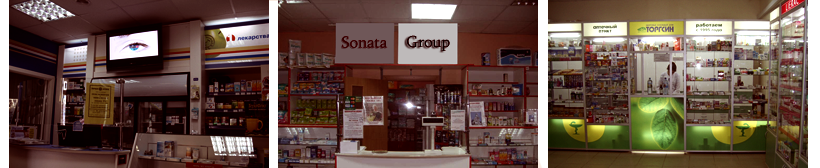 реклама в аптеках