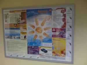 Реклама в лифтах Черновцы