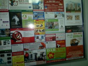 Реклама в лифтах Хмельницкий