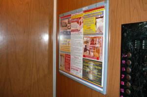 Реклама в лифтах Ровно