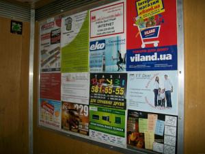 Реклама в лифтах Сумы