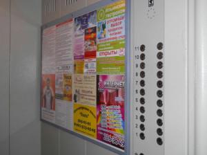 Реклама в лифтах Ужгород