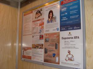 Реклама в лифтах Житомир