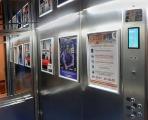 Основное о стоимости рекламы в лифтах