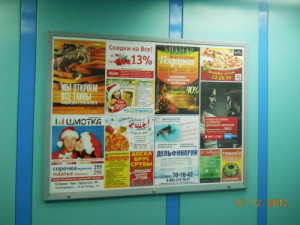 Популярность рекламы в лифтах Одессы
