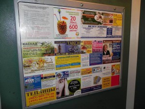 Почему стоит использовать рекламу в лифтах Киева?